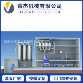 PVC配混线自动计量供料系统 中央集中供料系统