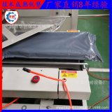 全自動快遞袋子包裝機 黑膜透明膜套袋封切機 快遞裝袋塑封包裝機