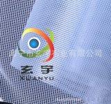 现货供应0.3厚度1.37米 1.52米 1.83米 2.1米宽度透明网格布