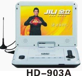 金立9寸便携式DVD播放机(HD-903A)