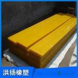 耐磨聚氨酯緩衝板 高耐磨優力膠墊板 pu襯板