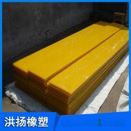 耐磨聚氨酯缓冲板 高耐磨优力胶垫板 pu衬板