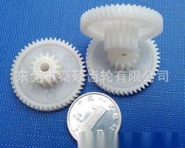 供应智能吸尘器传动塑胶齿轮 塑胶蜗杆 塑胶斜齿轮