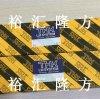 高清實拍 THK VR6-200HX13Z 交叉滾子導軌 V6-200 直線導軌