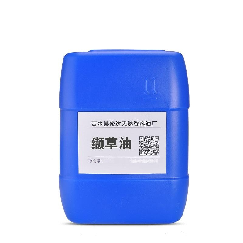 供应天然植物精油 缬草油日用化妆品原料**