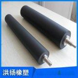 橡胶胶轴 橡胶托辊 铁件包胶