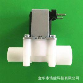 进水20mm-出水16mm洗碗机专用排水放水电磁阀