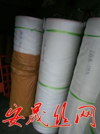 防虫网40目全新HDPE高密度聚乙烯农用大棚防虫网养殖网门帘窗纱