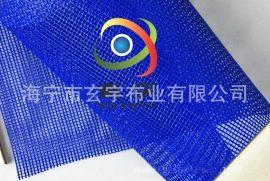 PVC塗層網格布 PVC阻燃塗塑膠網布 防滑黑色環保網眼布