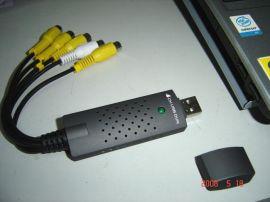 USB视频采集棒(EasyCAP02)