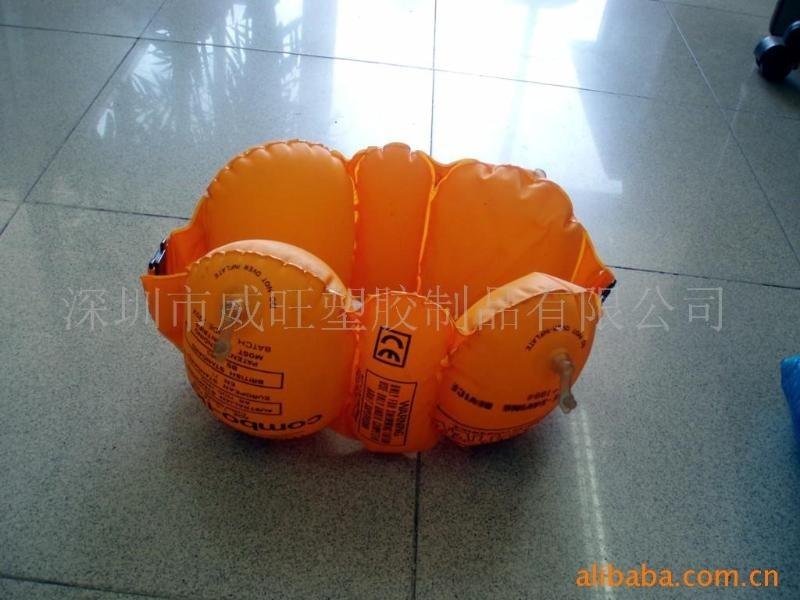 深圳威旺生产充气游泳圈