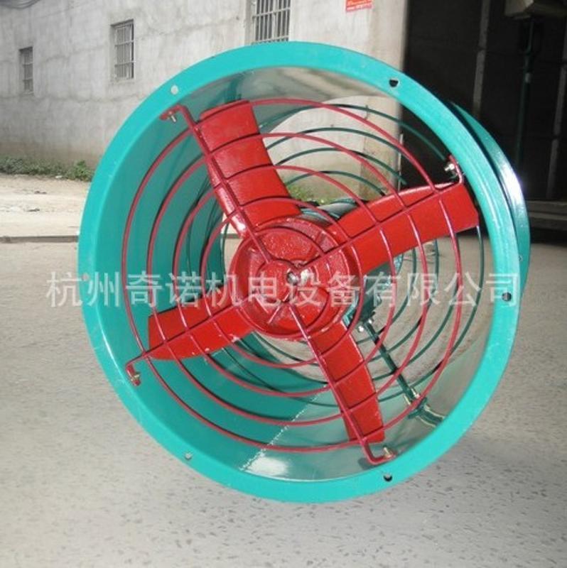 【厂价直销】BT35-11-3.55型0.37kw防爆型圆形管道轴流排风机