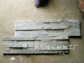 河北文化石黑色蘑菇石绿色文化石批发
