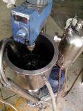 2.5%石墨烯NMP浆料研磨分散机