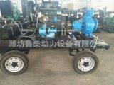 100KW柴油发电机组水泵水利消防水泵机组定制各扬程高度水流长度