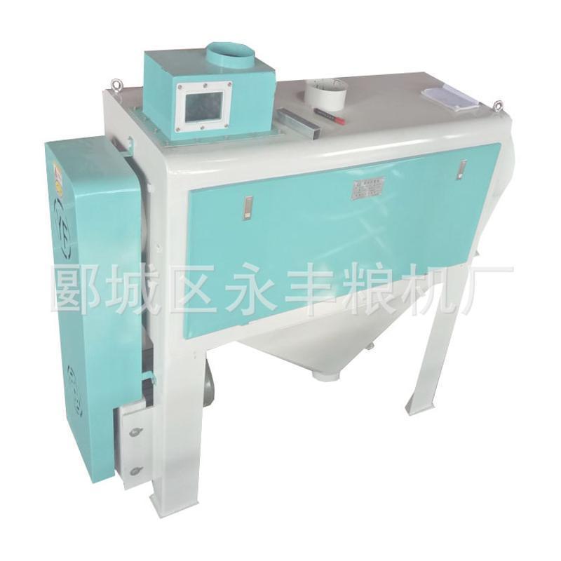 厂家直销 小麦面粉厂去除麦毛麦皮抛光FDMW40*100卧式打麦机