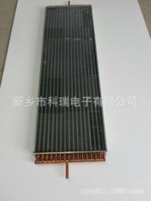 供应实验仪器设备铜管无霜翅片蒸发器