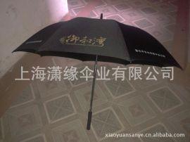 专业高档礼品伞制作工厂 高端广告雨伞定制厂家 上海高档伞工厂