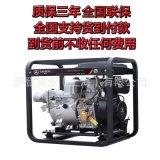 3寸柴油泥漿水泵 抽污泥 泥漿水用柴油自吸水泵 80MM口徑