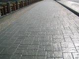 桓石压花地坪施工做法上海桓石150余种高强度混凝土压花路面艺术混凝土厂家直销 压花地坪