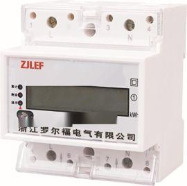 单相导轨式遥控式预付费电能表4P卡规式轨道式安装10-40A厂家直销
