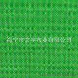 生产供应优质PVC网格布、涂塑网格布、塑胶网眼布、机织网布