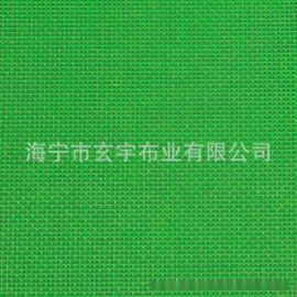 生產供應優質PVC網格布、塗塑網格布、塑膠網眼布、機織網布