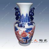陶瓷裝飾藝術品 裝飾花瓶定製廠家 中秋禮品 開業禮品裝飾花瓶 喬遷禮品裝飾花瓶