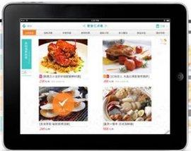 上海排队网微信餐饮聚食汇点餐