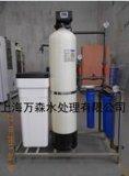 鍋爐軟水器(EPT-1200)