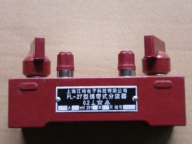 电子超高精度直流分流器