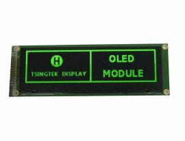 OLED模块,5.5寸低温模块,超低温液晶模组,