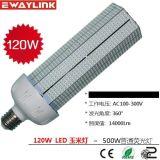 120W LED玉米灯