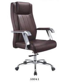 新典办公家具经理椅子,高档电脑椅转椅