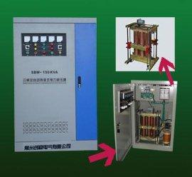 稳压电源, 稳压电源价格--江苏常州创稳电气