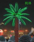 桃林LED树灯-油棕椰树Y618