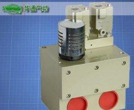 华通气动 电磁阀 单电控两位五通 K25JD-8BW、K25JD-10BW、K25JD-15BW系列 截止式换向阀