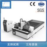 數控金屬鐳射切割機柏楚控制系統IPG鐳射器