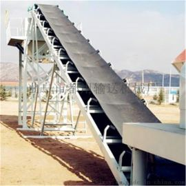 加长型爬坡带式输送机 挡边散料传送设备qc