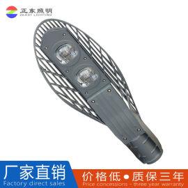 LED路灯50W100瓦网拍路灯头外壳成品路灯厂家