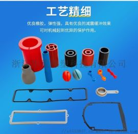硅胶制品 硅胶垫 硅胶帽 硅胶异型管
