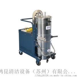 吸泥浆水泥灰用大功率工业吸尘器,昆山工厂车间用工业贝瑞洁吸尘器,离式吸尘器