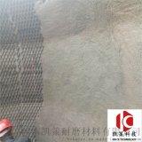 耐磨陶瓷料 电厂烟道耐磨胶泥 防磨料