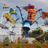公園遊樂設備風箏飛行 廟會 童星遊樂廠家