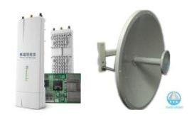 100公里远距离高带宽无线网桥监控