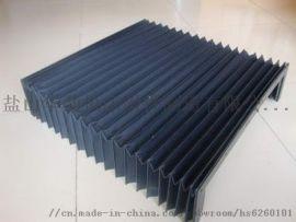 盐山华蒴风琴防护罩加工制作