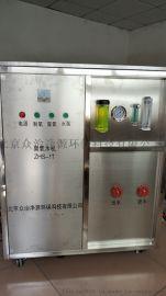 北京众治净源臭氧发生器应用于污水脱色灭菌消毒
