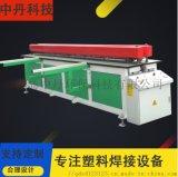 塑料板碰焊机喷淋塔加工设备中丹塑料板卷圆机