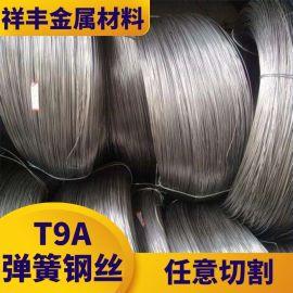 T9A弹簧钢丝 弹簧钢线 高硬度耐疲劳 琴钢丝