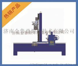 全自动焊机 自动焊接设备